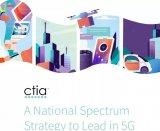 5G中美竞争白热化,美国国家频谱战略推动全方位的 5G部署和创新