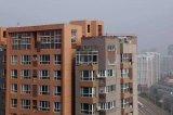 """高层楼顶建""""别墅"""",出动无人机取证"""