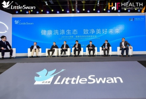 小天鹅发起健康洗涤生态联盟 健康升级成行业发展新动力