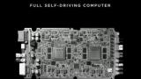 特斯拉最强自动驾驶芯片公布 2020年部署无人出租车