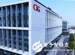 劍橋科技收購原日立光纖部門Oclaro Japan,作價2.79億完成交割