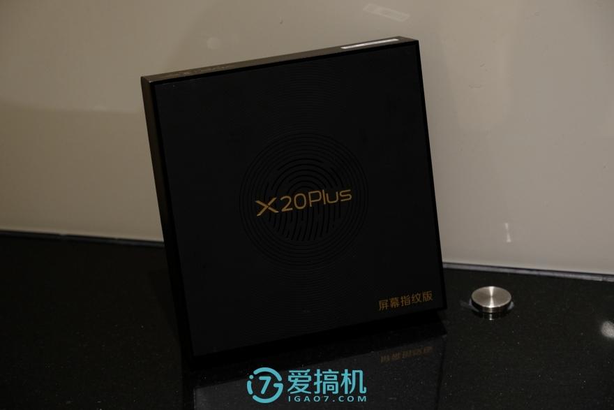vivoX20Plus屏幕指纹版上手 全面屏手机的一种新形态