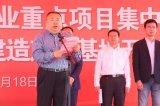 快讯:碧桂园首个机器人扶贫项目开工,为兴国老区提供300个就业岗位