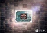 AMD正式发布锐龙R1000系列嵌入式处理器