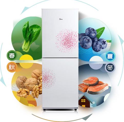 美的BCD—169CM(E)冰箱颜值颇高 小身板也有大容量
