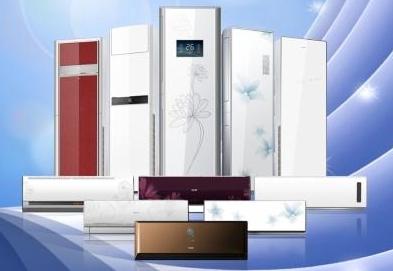 空调业变局将从超高端市场开启 掀起一轮消费新热潮