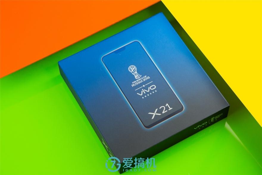 vivoX21屏幕指纹版高清图赏