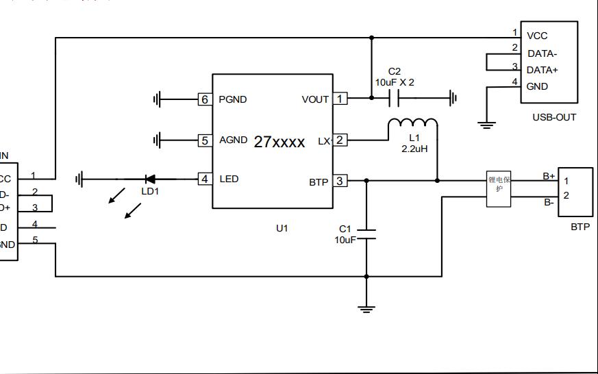 27xxxx锂电池充放管理芯片数据手册免费下载
