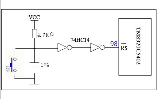 DSP设计与应用教程之TMS320C54XDSP片内外设的详细资料说明