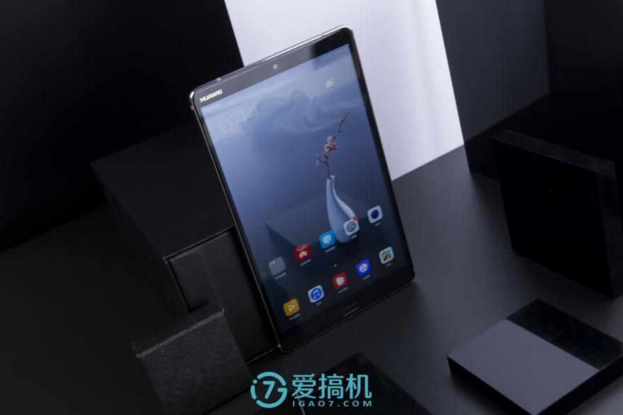华为平板M5 8.4英寸评测 值不值得买