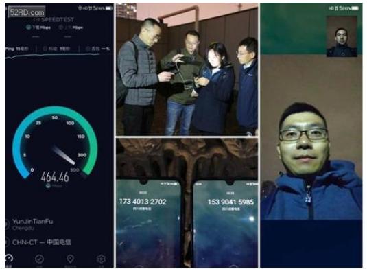 中国电信实现了业界首个基于5G独立组网的语音通话