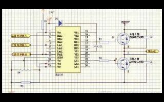 自举电容首次充电电路的分析和搭建技术讲解