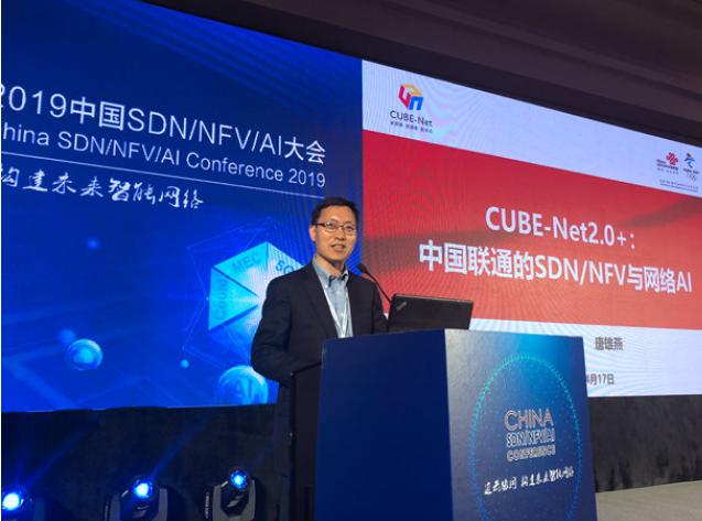 中国联通要从五方面深耕才能实现从CUBE-Net2.0升级到CUBE-Net2.0+