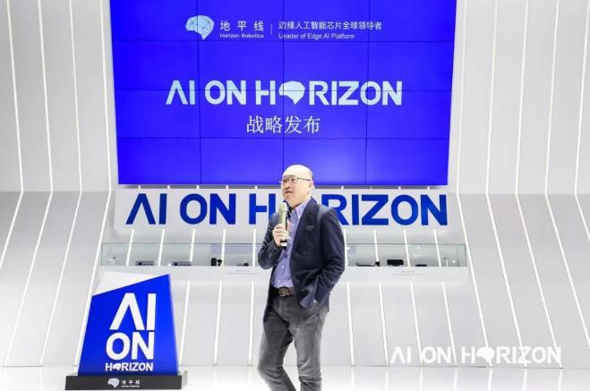 2019上海汽车展|AI on Horizon,我们一路同行