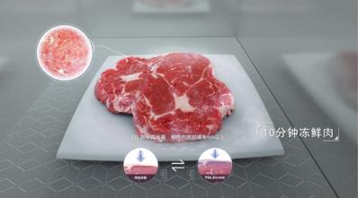 """TCL X10冰箱首创专利蓝点舱科技 化身家庭""""极速制冷机器"""""""