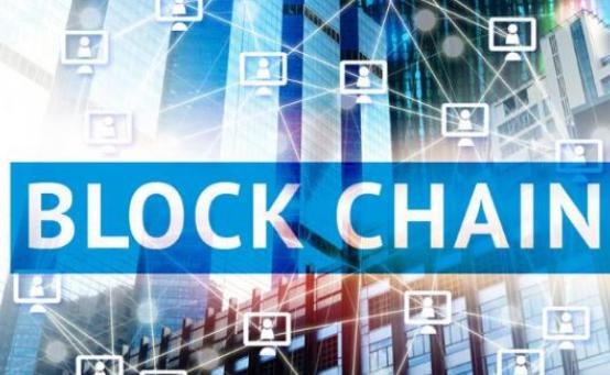 90%的现有企业对区块链的采用步伐已经放缓