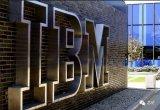 裁员潮来袭!新加坡 IBM工厂关闭,所有旗下员工遭裁员