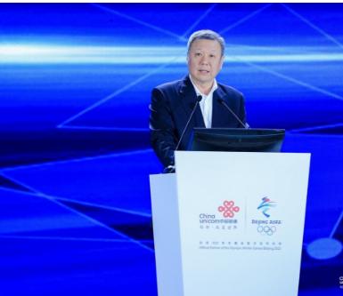 中国联通正式开通5G实验网计划将在7个城市实行7+33+n 5G网络部署计划