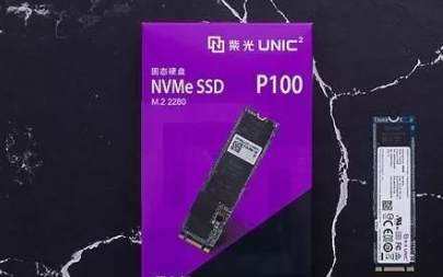 紫光存储发布企业级SSD新品 采用长江存储32层3DNAND