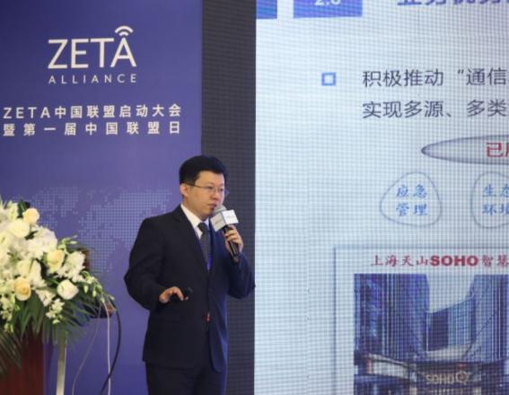 中国铁塔将加快推进一体两翼战略落地聚力建设成两型企业