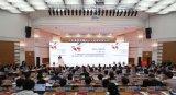 中國人民大學高瓴人工智能學院正式成立