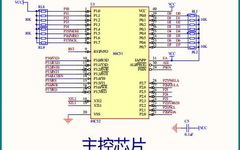 QX-MCS 51单片机开发板电路原理图免费下载