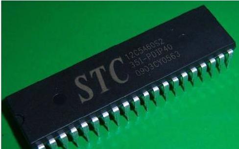 STC单片机参考程序资料免费下载