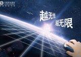 """芯聞3分鐘:以""""國家安全""""為由美國拒絕中國移動在美開展業務"""