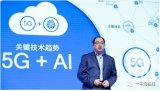 高通 AI開放日:確立5G+AI戰略,布局云端AI領域