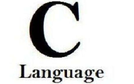 C语言中的文件包含详细资料总结