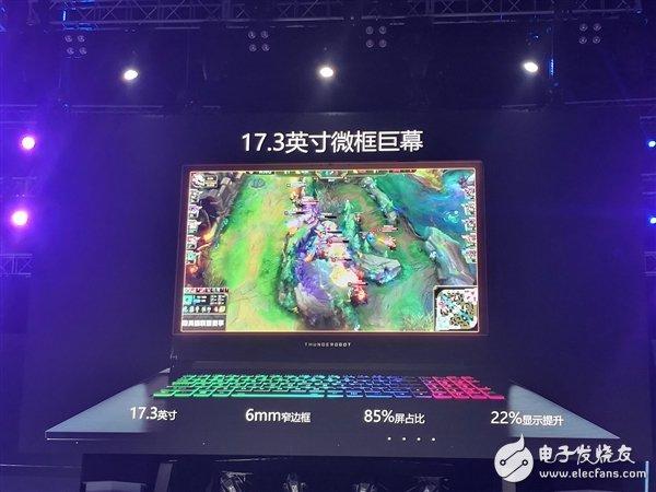 雷神推出一款17.3寸大屏电竞游戏本911Plus 144Hz刷新率72%NTSC色域