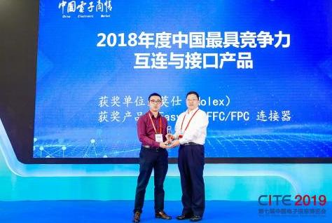 Molex Easy-On FFC-FPC柔性連接器獲獎 延續了Molex一貫的成功