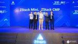 ZStack发布ZStack Mini超融合一体机和ZStack多云管理平台