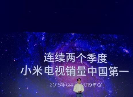 小米电视2018年全球出货量840万台 在全国排名第三
