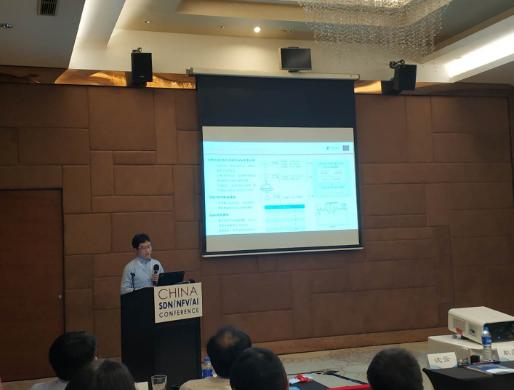 中国电信专家表示MEC+CDN边缘部署可以促进运营商商业模式转型