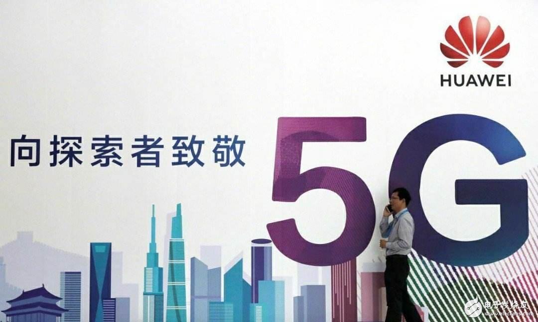 澳洲表态坚持禁止华为并拒绝中国向 WTO申诉