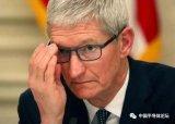 专利侵权案告一段落,苹果付了高通60亿美元!