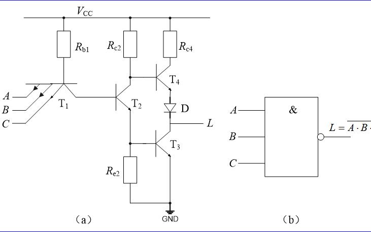 数字集成电路基本单元与版图教程的资料说明