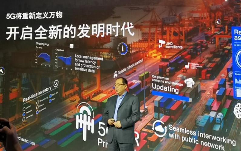 12.3万亿美元!高通孟樸解读5G和AI如何提升全球增长价值链