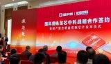 快讯:国科微与龙芯合作发布首款全国产固态硬盘控制芯片