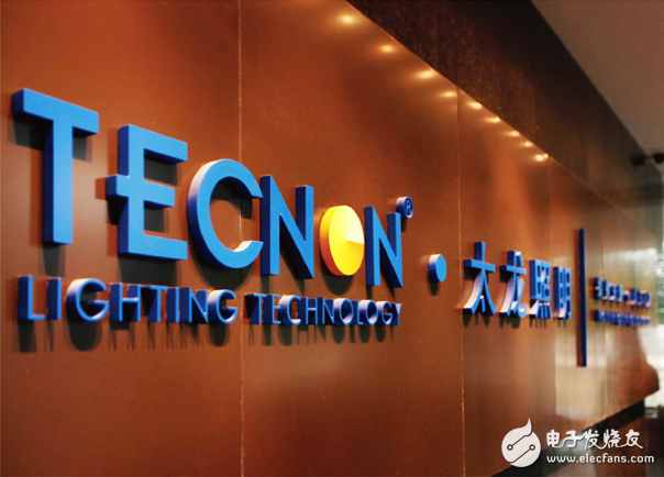 太龙照明动作连连,拟以1200万元增加对悦森照明的投资