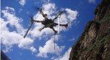 无人机成为悬崖探索神器!一种可以收集植物插条的无人机