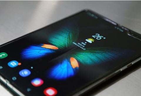 三星已临时取消Galaxy Fold折叠屏手机在中国区的发布会