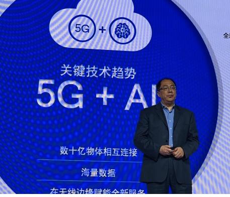 5G与AI技术将为全球带来巨大的经济效益