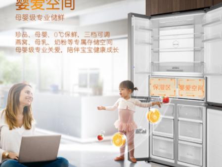 卡萨帝BCD自由嵌入式婴爱冰箱 一款专为母婴家庭打造的高端冰箱