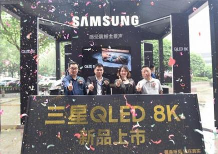 三星QLED 8K电视技术与艺术融合 助力打造当代高端生活方式