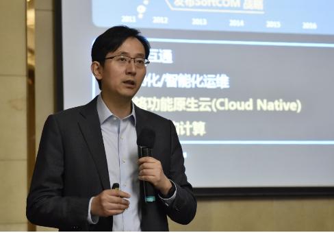 華為將明確NFV作為5G的基石從四個方面持續努力