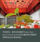 农作物科学家希望改变辛苦的传统监测方法