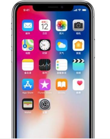 苹果因隐瞒iPhone需求下滑被集体指控涉嫌证券欺诈