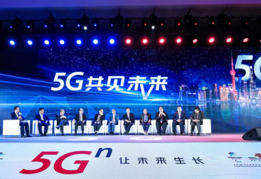 Qualcomm中国区总裁孟樸表示5G发展的关键是全球统一标准和开放协作